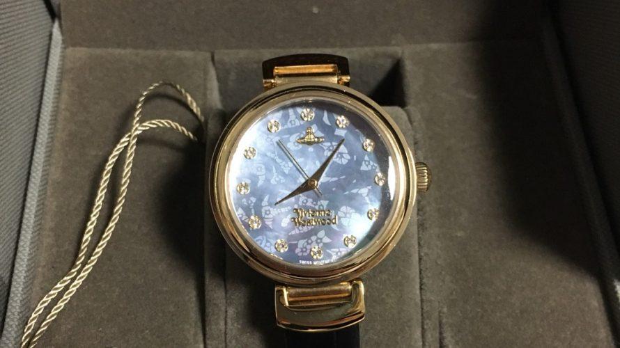 ルミさん、時計を買う