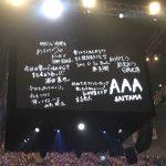 ルミさん、AAAのライブに参戦する!!