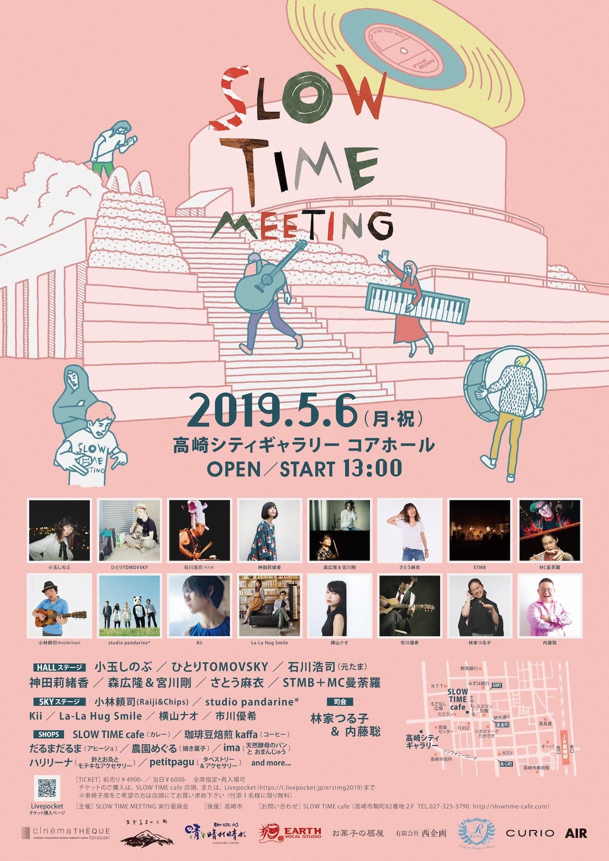 「SLOW TIME MEETING 2019」