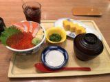 ユウスケくん・海鮮丼を食べる