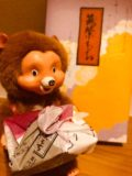 えりさん・筑紫もち、九州のお土産らしいです