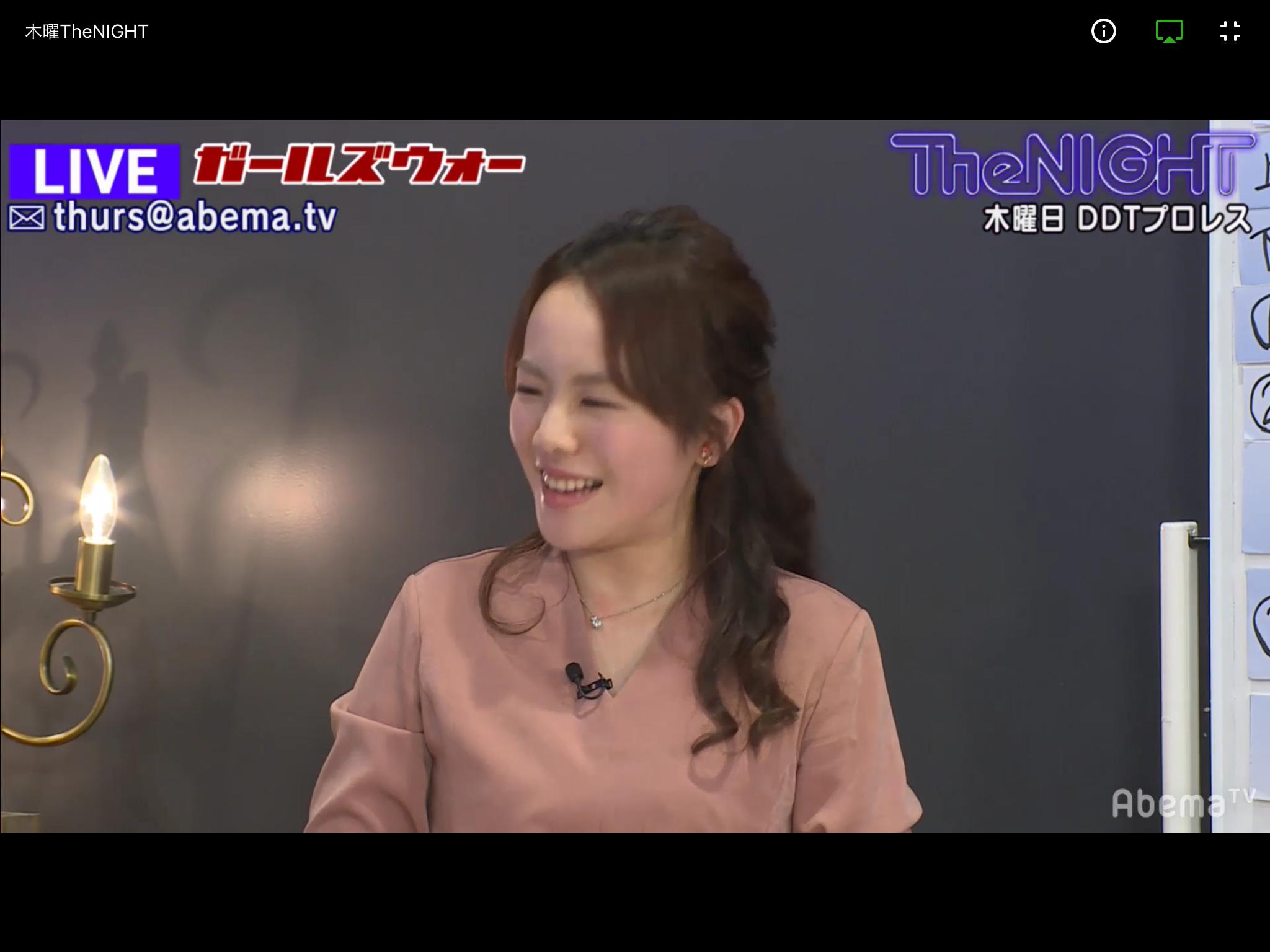 小澤先生がAbemaTVへ講師として出演しました